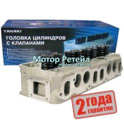 Головка цилиндров ТАНАКИ (TANAKI) (для дв. ЗМЗ-402, 410 (Аи-92/газ)) (TKG-1003007-51)