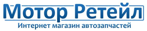 "Интернет-магазин автозапчастей ""Мотор-Ретейл"""